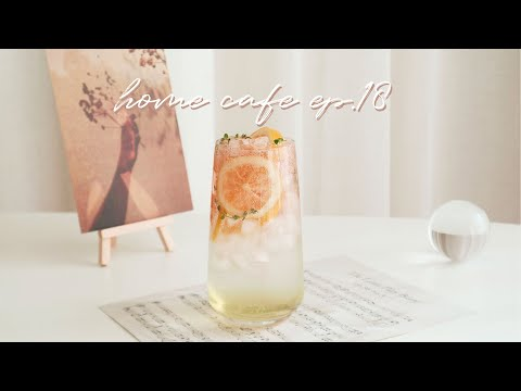 hailey's-home-cafe-compilation-ep.18-헤일리네-월간-홈카페-모음집-|-sweethailey