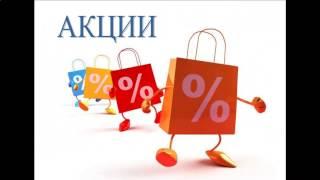 Популярные интернет магазины одежды России(, 2015-01-24T18:49:42.000Z)