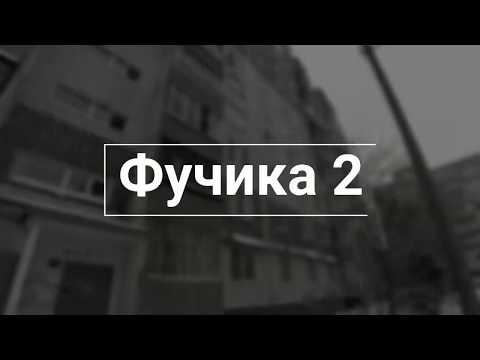 Снять квартиру Фучика 2 посуточно в Казани арендовать на сутки возле метро Пр Победы