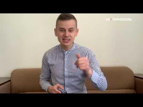 Суспільне. Тернопіль: Як ефективно вивчати англійську мову вдома розповіла Вікторія Прокопченко