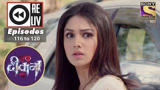Weekly Reliv - Ek Deewaana Tha - 2nd April to 6th April 2018 - Episode 116 to 120