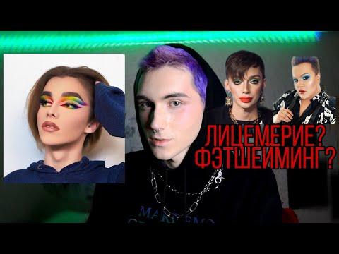 СГОРЕЛ С ЛИЦЕМЕРА МАРКА КАЛИНИНА/Андрей Петров