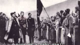 Cherkezi United - Smuglyanka (First Version) (Lyrics)