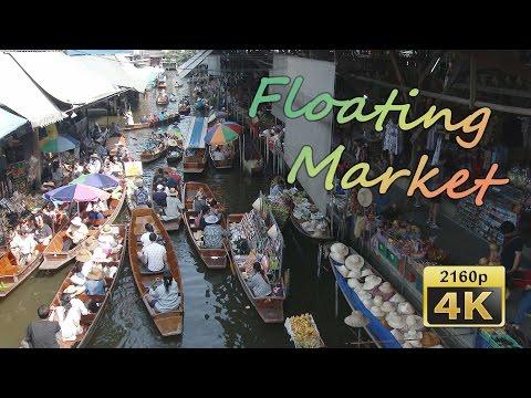 Damnoen Saduak Floating Market (Ratchaburi) - Thailand 4K Travel Channel