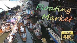 damnoen-saduak-floating-market-ratchaburi-thailand-4k-travel-channel