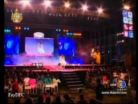 New Jiew @ Concert CH3 Power Team จ.สมุทรปราการ ; 28-11-54