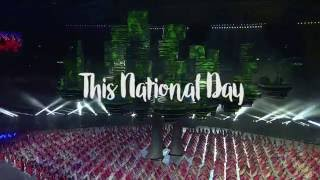 RISE - The Sky City of NDP 2016