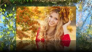Золотая осень Осенняя сказка Бабье лето Красивые переходы и эффекты
