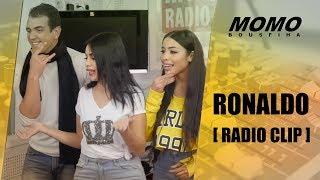 SomaDina avec Momo - Ronaldo [ Radio Clip ]