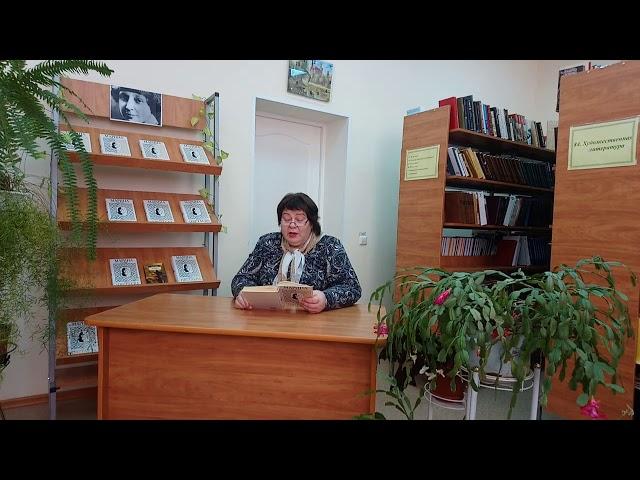 Изображение предпросмотра прочтения – ИринаЧуева читает произведение «Сказочный Шварцвальд» М.И.Цветаевой