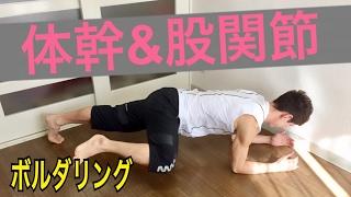 パフォーマンスを上げるメンタル&フィジカルをつくる矢谷淳の無料メル...