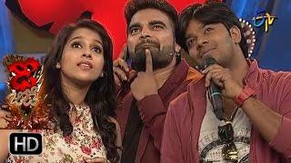 Dhee Jodi Intro | 14th December 2016 | ETV Telugu