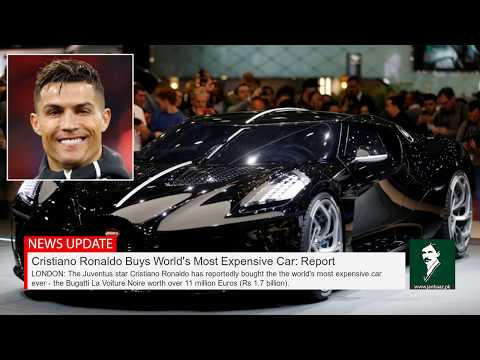 Cristiano Ronaldo Buys World's Most Expensive Car: Report