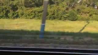 Что за окном поезда