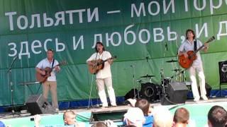Песня Митяева о Тольятти