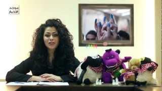 موجَد الأخبار مع نورا باجس | MoJad Al Akhbar