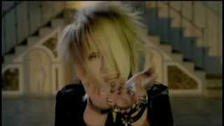 Repeat youtube video ガゼット / Cassis PV