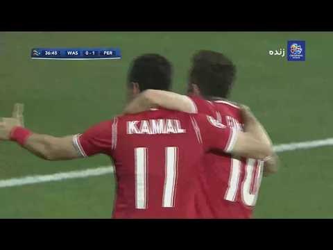 Al-Wasl (0) Vs(1) Perspolis AFC Champions League  خلاصه بازی الوصل امارات 0 - 1 پرسپولیس تهران