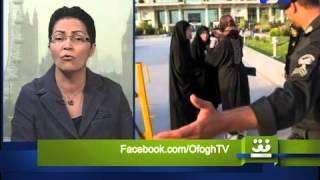 زنان در دوره روحانی: از حجاب تا ساپورت