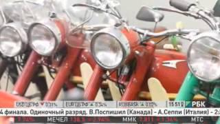 Город Ковров. Программа
