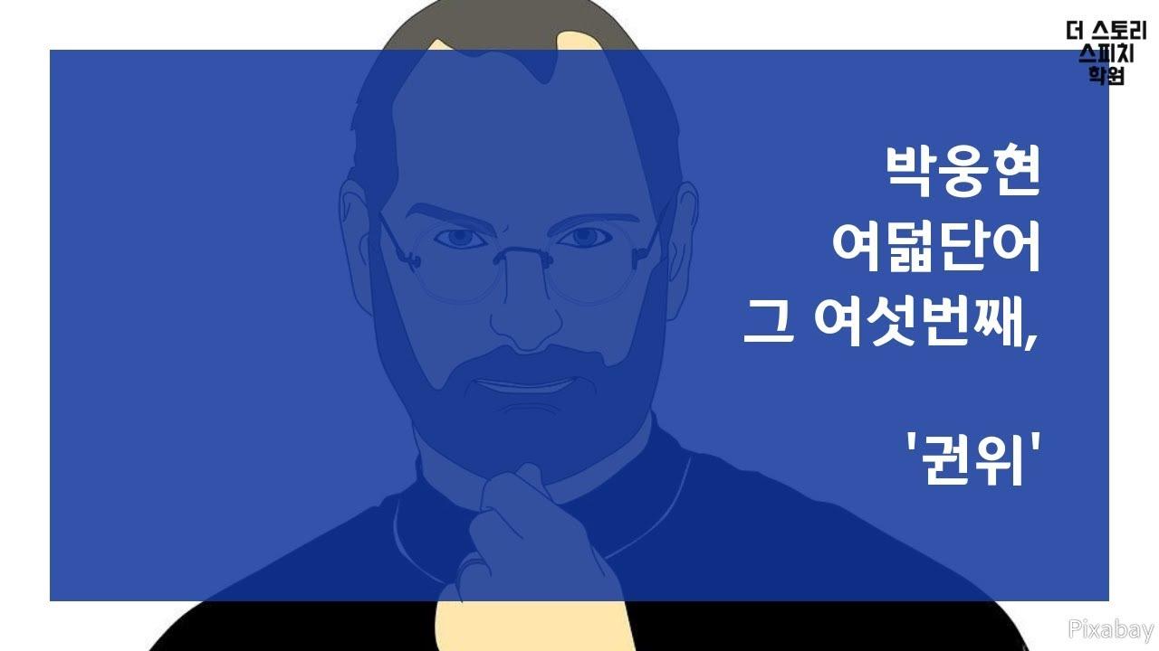 박웅현 책