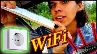 Тяжелое время... РОЗЕТКА по WiFi СВОИМИ РУКАМИ