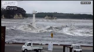 20110311 東日本大震災 相馬市津波【まいにち防災】