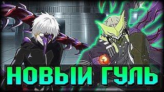 🔥О Чём Был Tokyo Ghoul Jail/Токийский Гуль Джейл - Рио Шикорае гуль SSS Ранга сильнее Канеки?🔥