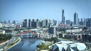 Main cities People Republic of China National Anthem of China主要城市人民共和國的中國(中國國家國歌