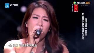 Rose Liu 劉明湘 - 星星 ( I