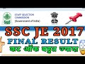 SSC JE-2017 FINAL RESULT