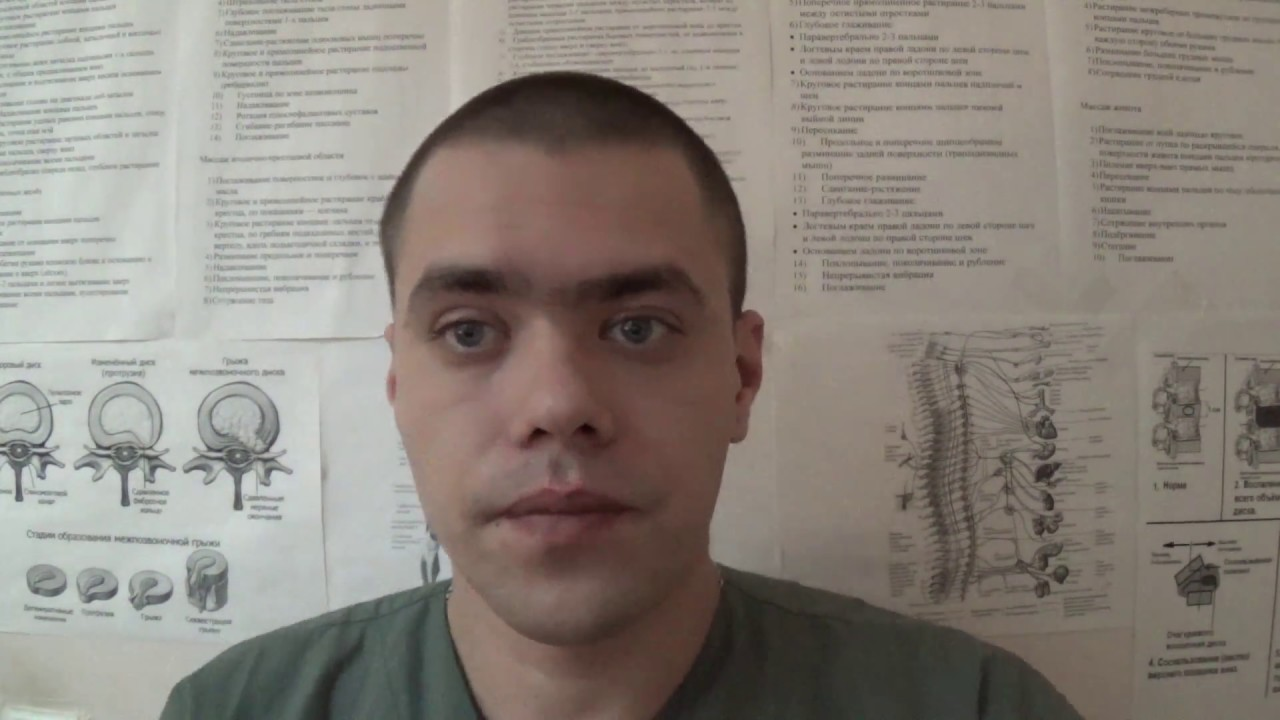 Стреколовский владислав владимирович доставки