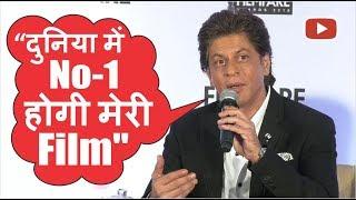 2018 Ki Sabse Dhamakedaar Film Hogi Shahrukh Khan Ki Yeh Film Shahrukh Khan Anand L Rai