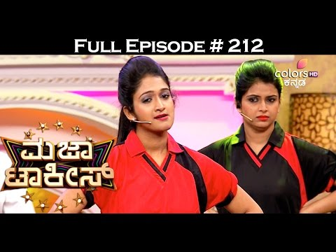 Majaa Takies - 25th March 2017 - ಮಜಾ ಟಾಕೀಸ್ - Full Episode H