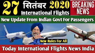 Breaking News : New Update From Indian Government, International Flights Latest News.