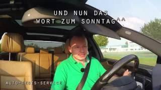 Kapitale Fehler beim Fahren mit DSG Getrieben / Automatikgetriebefehler reklamieren!