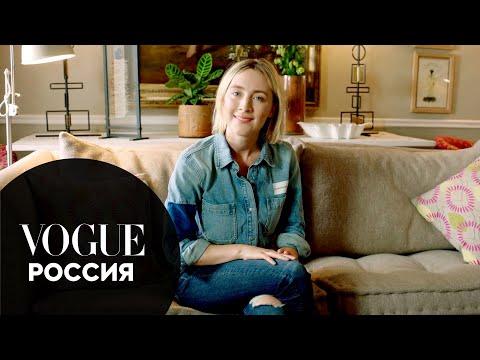 73 вопроса Сирше Ронан | Vogue Россия