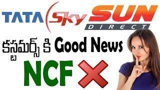 Good news for tatasky and sun direct users | tata sky new offer | sun direct offers | tekpedia