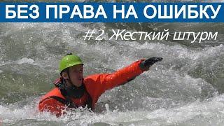 ЭКСТРИМ-САФАРИ по жестким ПОРОГАМ ЕНИСЕЯ. Водометные лодки Фрегат штурмуют горные реки Сибири.