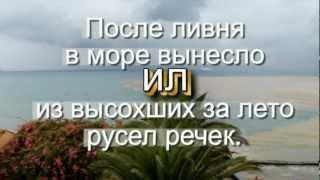 Закинф видео для YouTube 1(Отдых в Греции на острове Закинф сентябрь 2012 Фильм 1., 2012-10-14T16:42:00.000Z)