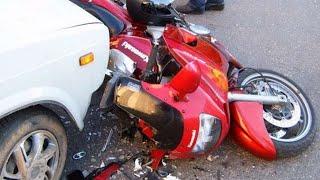 ДТП с мотоциклистами. Как выжить мотоциклисту при столкновении?