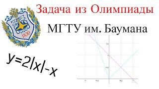 Задание по Геометрии из Олимпиады МГТУ им. Баумана 2017 года