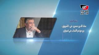 قالوا: عن علاقة مصر بقطر.. وقبول اللاجئين وعدم التفرقة بينهم