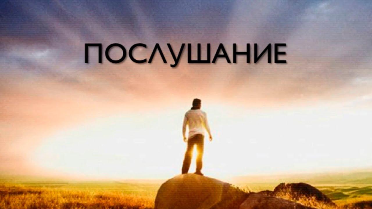 Глас Божий: слышно? Невероятная зарядка позитивом. Алексей Шиповский, Максим Максимов