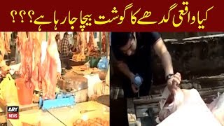 Donkey Meat Available In Market - Sar e Aam
