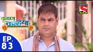 Krishan Kanhaiya - कृष्ण कन्हैया - Episode 83 - 22nd October, 2015