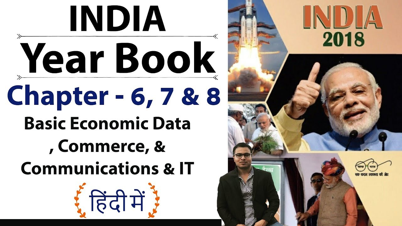 India Yearbook By Government Of India Pdf