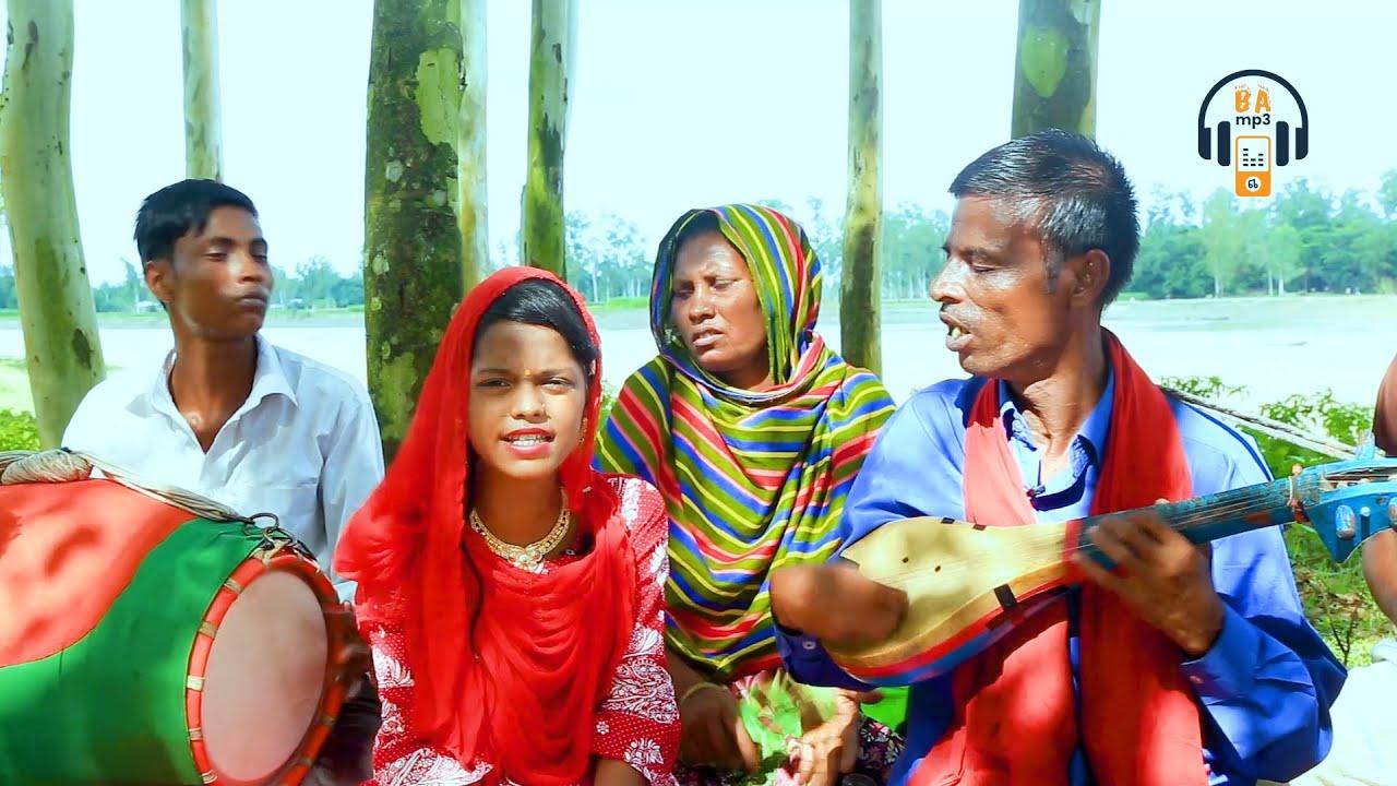 Download হাসান হোসেনের বন্ধকের জারি গান Bangla Jari Gaan   Ondo Fozlu Boyati   Part 01
