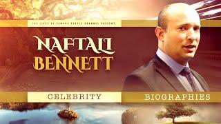 Naftali Bennett Biography - Life Story of Israel's New Prime Minister