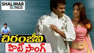 Mega Star Chiranjeevi Hit Song || Jai Chiranjeeva Movie || Thumbs Up Thunder Video Song